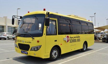 مقترح للحد من نسيان الطلاب في الحافلات